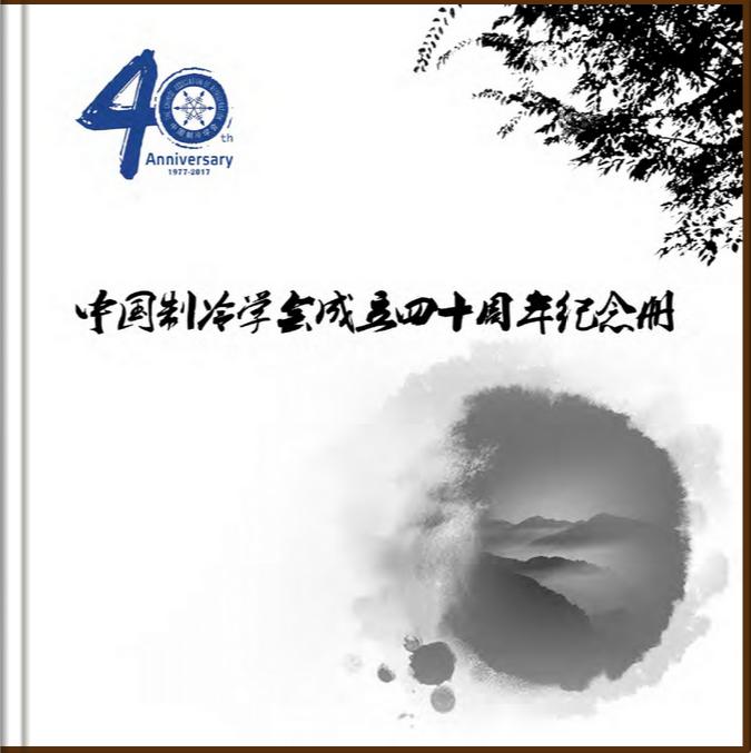 纪念册.png